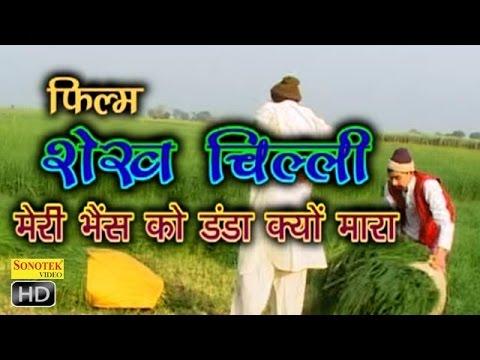 Shekh Chilli Ke Karname - Vol 1 | शेख चिल्ली के कारनामे भाग -1 | Hindi Comedy video