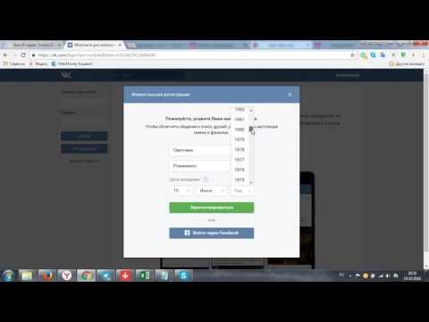 Бесплатный виртуальный номер для смс для вк