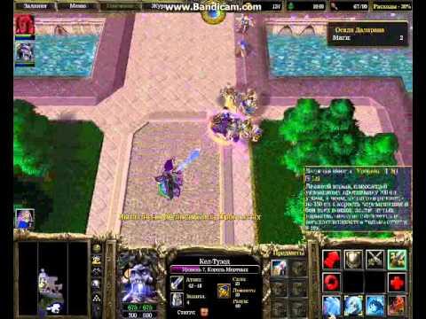 Warcraft 3 - 24 (виверны)