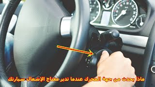 Auto mechanics test engine R19d Mécanique Auto test moteur R19dمحرك  السيارات اختبار