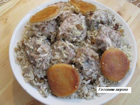 Дошеме плов ( с курочкой, наршарабом и грецкими орехами) Азербайджанская кухня. Döşəmə plov