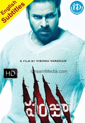 Panjaa telugu Movie