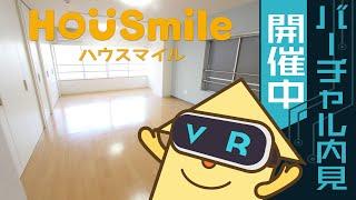 寺島本町 マンション 1Rの動画説明