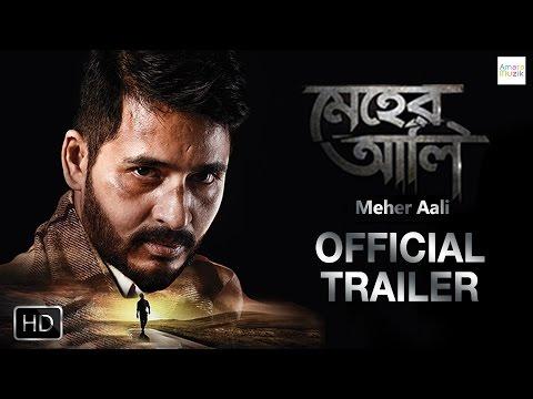 Meher Aali Official Trailer   Bengali Movie 2017   Hiraan   Satarupa   Amrita   Arindam Dey