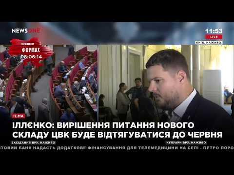 Відкриття Керченського мосту суперечить міжнародному праву, ‒ Андрій Іллєнко