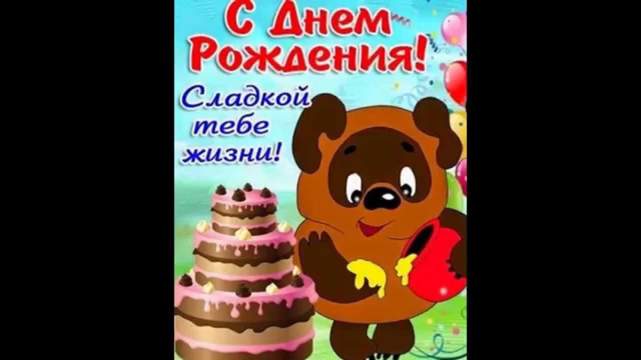 Поздравления на карачаевском с днем рождения 99