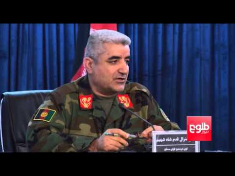 Announcement Of Taliban's Spring Offensive Mere Propaganda: Shahim
