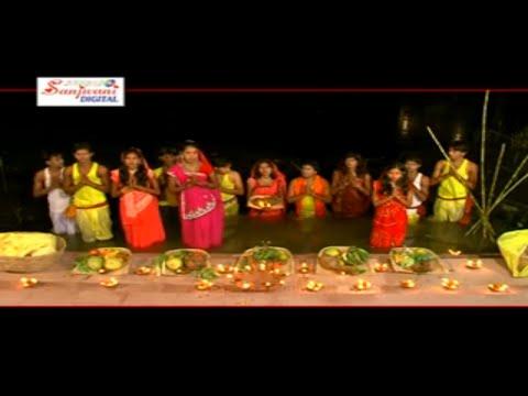Bhojpuri Super Hit Chhat Geet | Bhaile Aaragh Ke Biriya