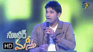 Ellipoke syamala Song | Karthik Performance | Super Masti | Bhimavaram |19th March 2017 |ETV Telugu