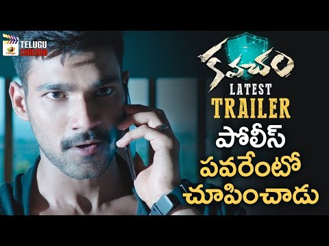 Kavacham Movie LATEST TRAILER | Bellamkonda Srinivas | Kajal Aggarwal | Mehreen Kaur | Telugu Cinema