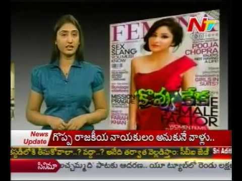 Actresses Spicy Photo Shoots & Calendars - Kevvu Keka - 01 - YouTube