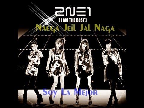 2NE1- I AM THE BEST (Audio) JP.VER