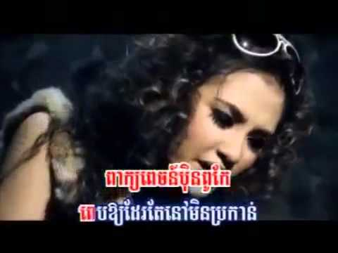 Besdong Kos Knat   Chhorn Sovannareach And Sokun Nisa   Khmer Music   Khmer Song   Khmer Karaoke   C video