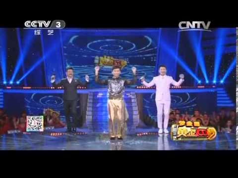 陸綜-黃金100秒-20131219