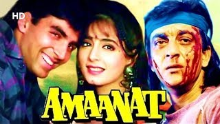 Amanat  | Sanjay Dutt Action Movies | Akshay Kumar  | Bollywood Action Movie