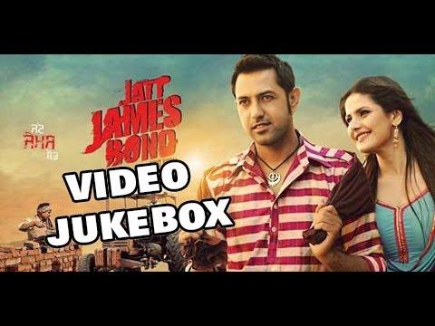 All Songs Jatt James Bond | Video Jukebox | Gippy Grewal | Zarine Khan | Speed Records video