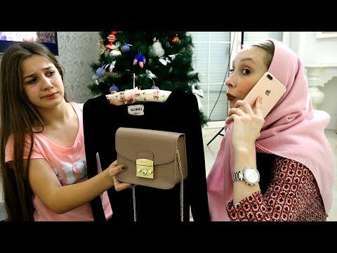 Диана наряжает сестру Капу на школьную Дискотеку