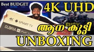 BEST BUDGET 4K UHD TV Unboxing   Malayalam   ADarshAD   AD