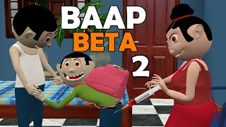 BAAP BETA 2 | CS Bisht Vines | Comedy Video | School Classroom Jokes