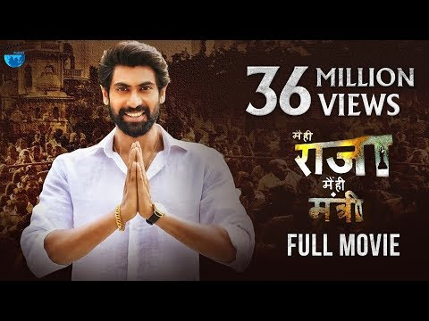 Main Hi Raja Main Hi Mantri Latest Hindi Movie | Rana Daggubati, Kajal Aggarwal, Catherine Tresa