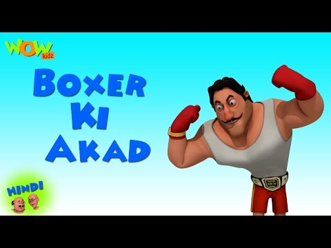 Boxer Ki Akad- Motu Patlu in Hindi - 3D Animation Cartoon -As on Nickelodeon thumbnail