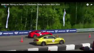 BMW M4 700+hp vs Ferrari F12 Berlinetta 740hp на Unlim 500+ 2016