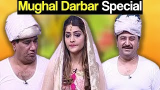 Download video Khabardar With Aftab Iqbal - 13 January 2018 - Mughal Darbar Special - Express News
