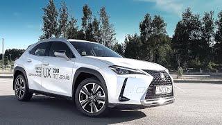 Тестдрайв: Lexus UX