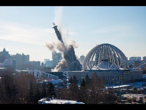 Взрыв башни в Екатеринбурге
