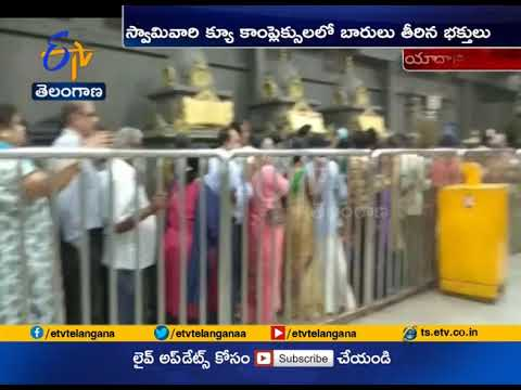 Huge Devotees Rush in Yadadri Temple @ Yadagirigutta