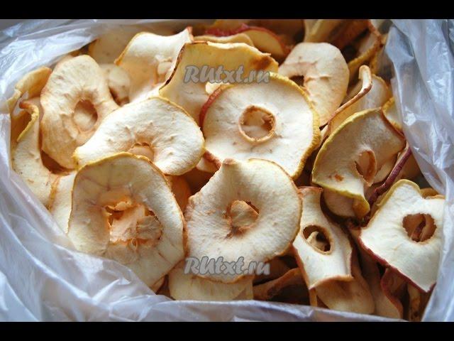 Как сделать сушеные яблоки в домашних условиях в 470