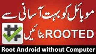 Root Any Mobile Without Pc One Click Method 2018 In Urdu