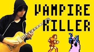 Castlevania Vampire Killer Remix 2018 (Guitar Cover)