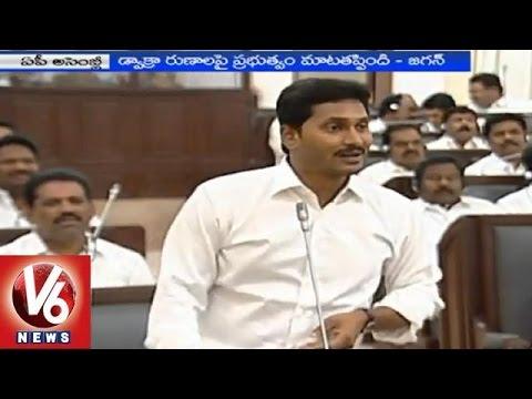 Ys Jagan Talks About Nandamuri Balakrishna Gunfire Attack In Ap Assembly (10-03-2015) video