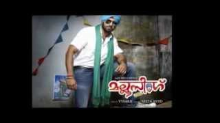 Mallu Singh - Mallu singh malayalam movie trailer