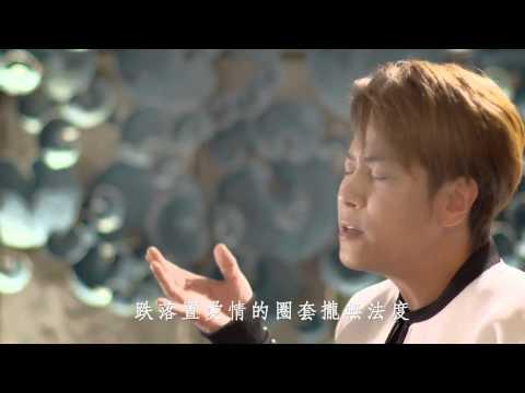 江志豐-情網難逃