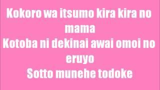 Secret-Rock Lee Go ! lyrics