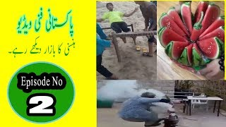 Best funny Memes clips compilation 2018|Whatsapp Pakistani Try not to laugh chellenge 2018