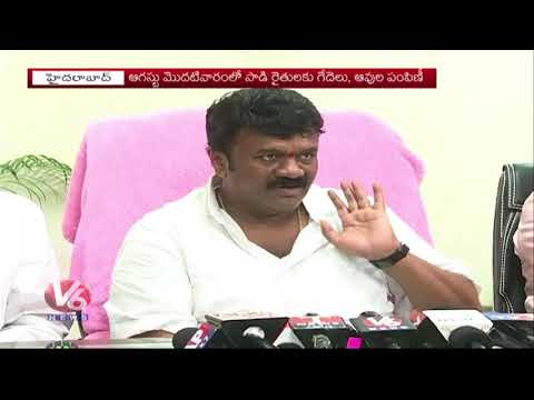 Minister Talasani Srinivas Yadav: Telangana Govt To Distribute Buffaloes From August 1st Week | V6