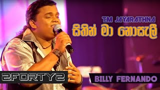 Sithin Ma Nosali - Billy Fernando live in Concert 2012