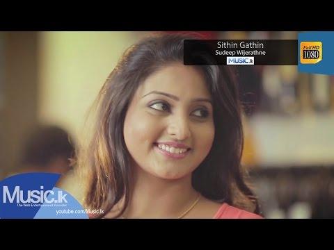 Sithin Gathin - Sudeep Wijerathne
