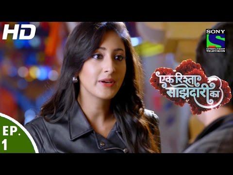 Ek Rishta Saajhedari Ka - एक रिश्ता साझेदारी का - Episode 1 - 8th August, 2016 thumbnail