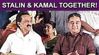 ஒரே மேடையில் ஸ்டாலின் கமல் ..! MK Stalin & Kamalhassan in same stage |nba 24x7
