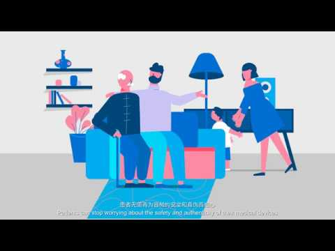 VeChain Medical & Healthcare Solution