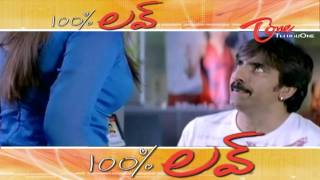 100% Love - It's 100% Love - Love N Romantic Scenes from Telugu Movies
