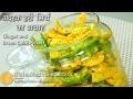 Ginger Green Chilli Pickle Instant - Adrak Hari Mirch ka Achaar - अदरक हरी मिर्च का अचार