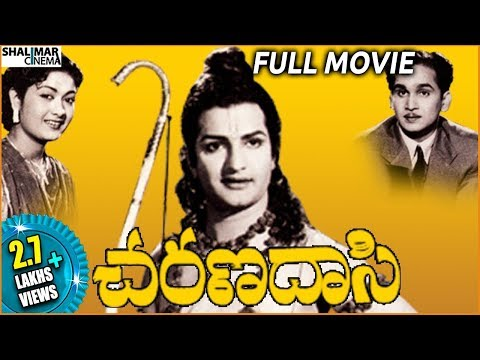 Charana Daasi Telugu Full Movie || Anr, Ntr, Anjali Devi, Savitri video