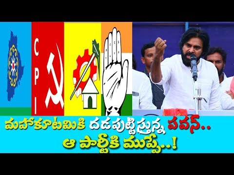 Pawan Kalyan Political Plans For AP Elections 2019 | Janasena Party | News bee
