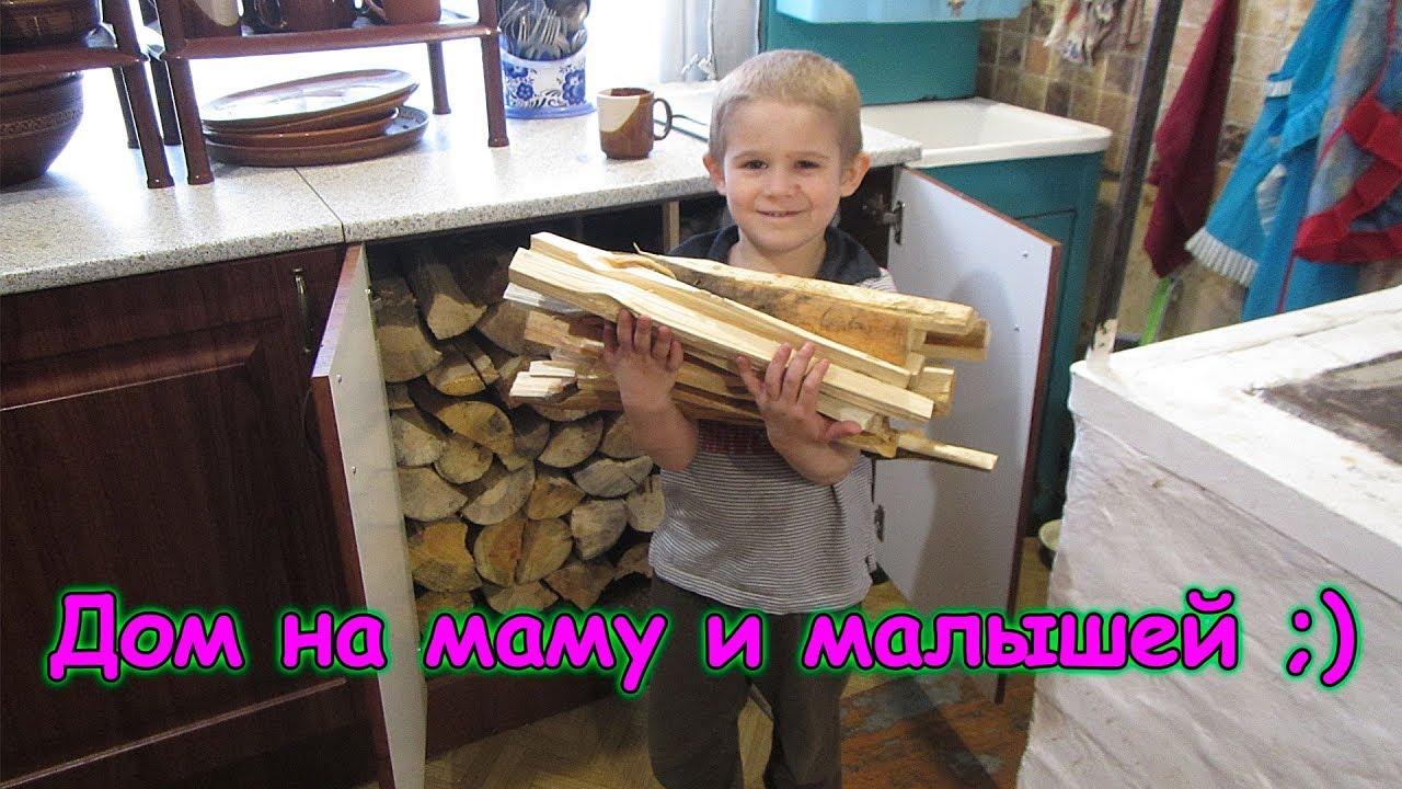 Дом на маму или одна с малышами дома. Как справилась? (04.19г.) Семья Бровченко.