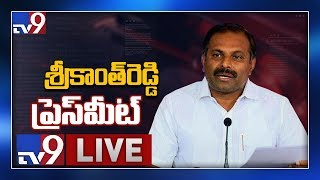 YCP Srikanth Reddy Press Meet LIVE - TV9